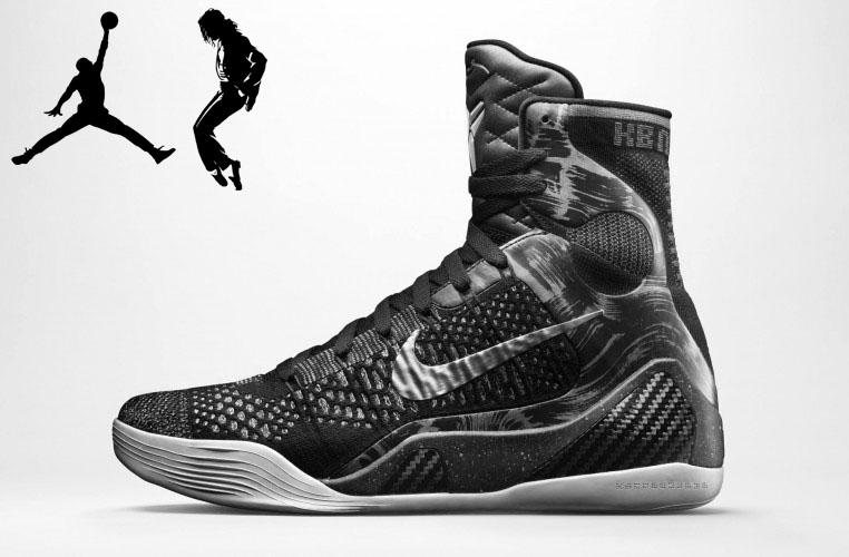 Nike Kobe 9 Releasing in Michael