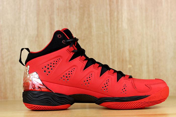 079372354b22e6 Jordan Melo M10 Fire Red 629876-601 (2)