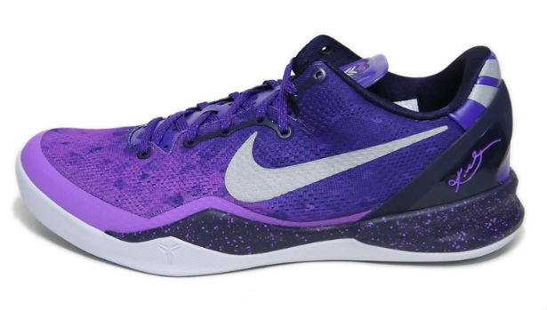 Nike Kobe 8 System Court Purple