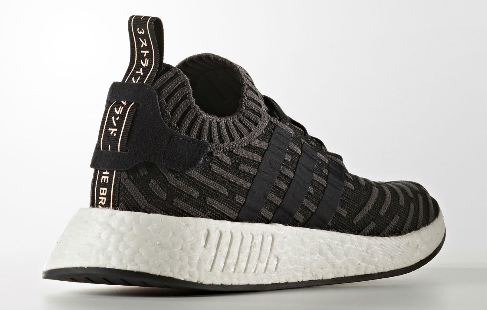 adidas nmd r2 mens for sale