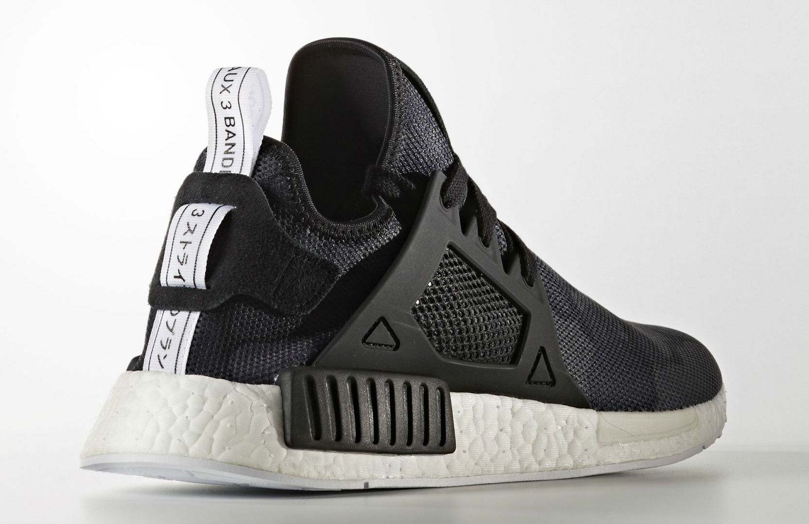9fe0e59aafb02 adidas NMD XR1 Camo Pack Fall 2016 | Sole Collector