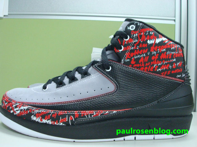 air jordan 2 eminem for sale