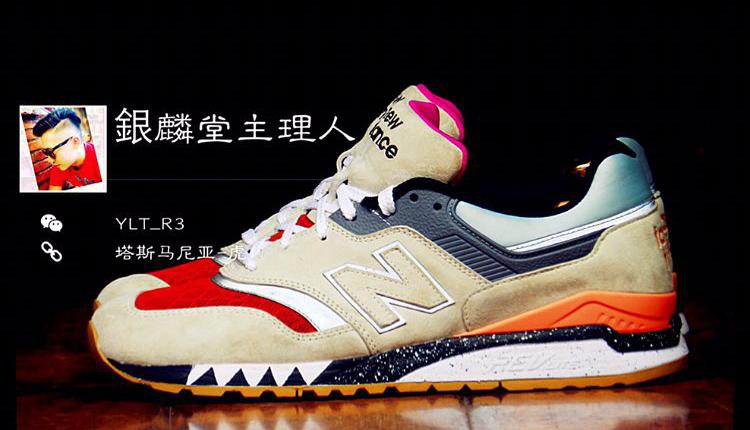 Sneaker Freaker Is Back Making New Balance Collaborations  deae17cb2d