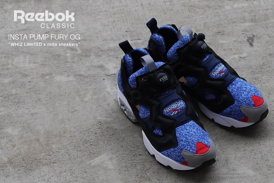 reebok pump fury 2014 limited edition