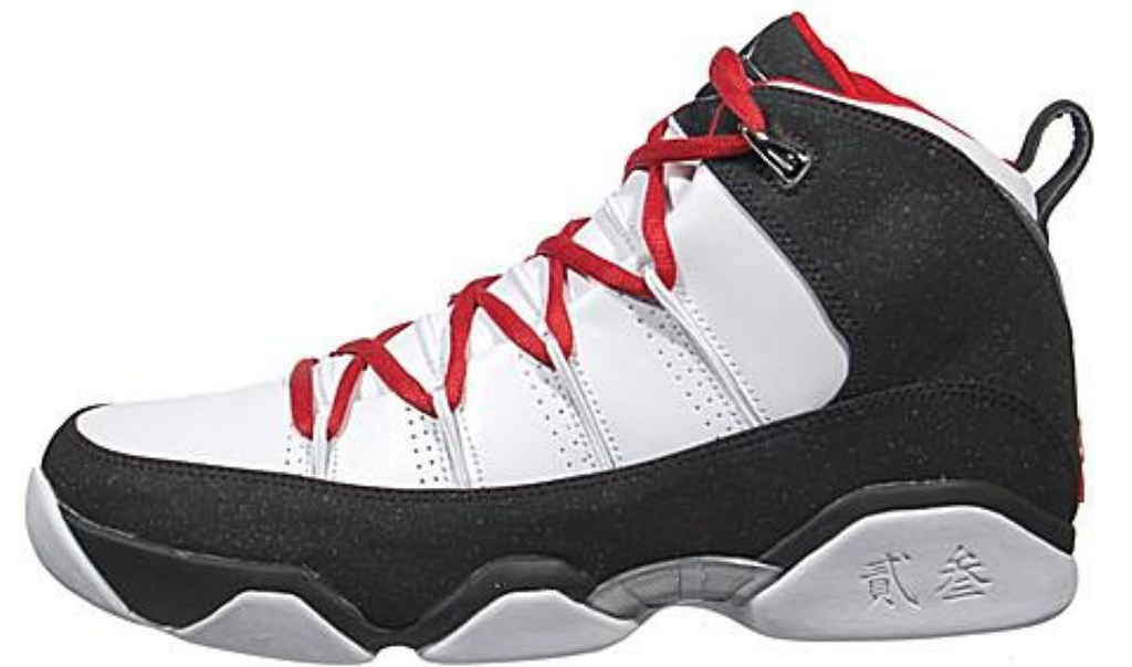 9.5 jordan shoes men