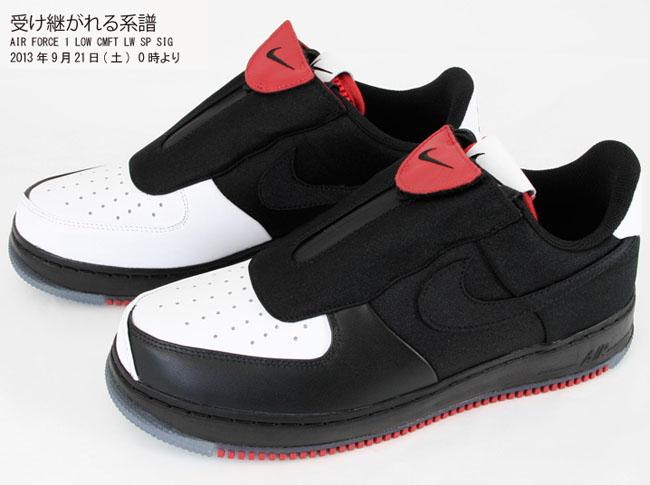 Nike Air Force 1 CMFT Low