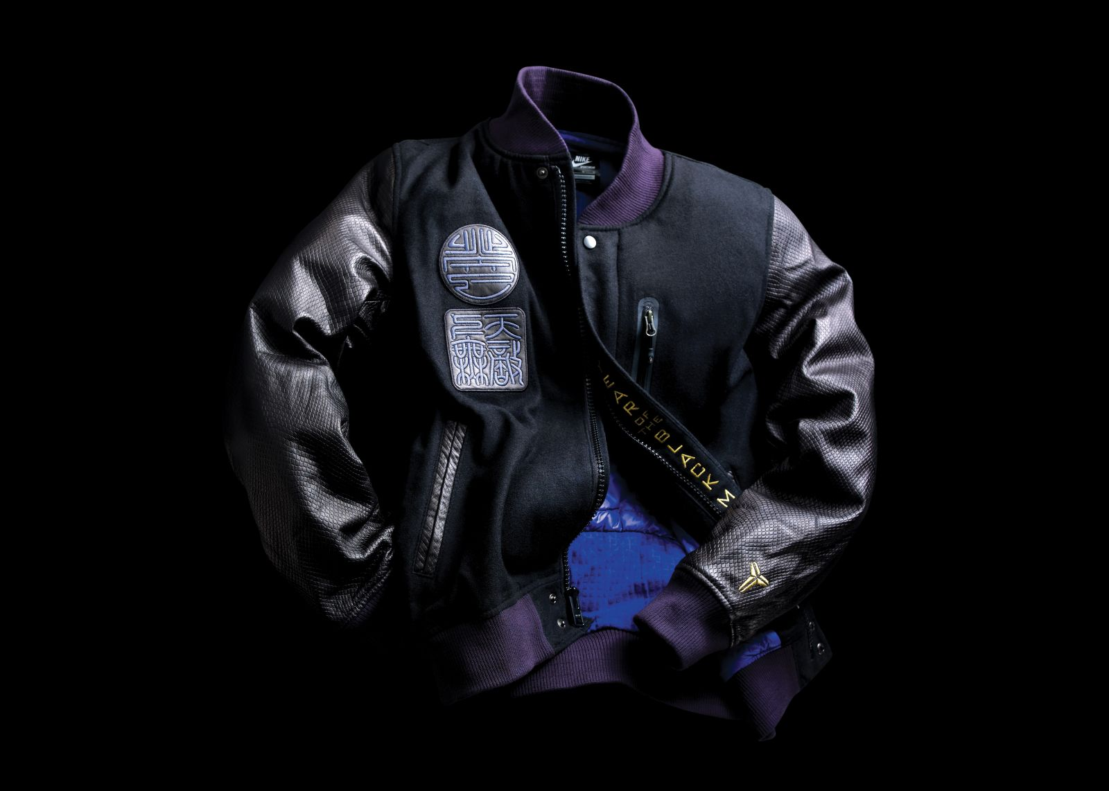 Nike jacket in chinese - Nike Kobe 8 System Year Of The Snake Collection