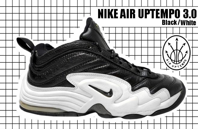 909ebb820a4 Nike Air Uptempo Iii Nike Air Uptempo 97