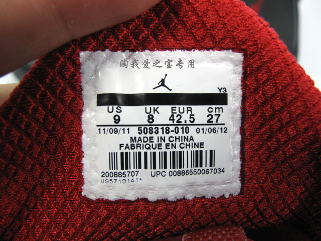 Air Jordan 2012 Black Red Grey 508318-010 (14)