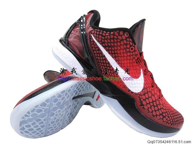 new arrival 34919 c91c2 Nike Zoom Kobe VI All-Star 448693-600