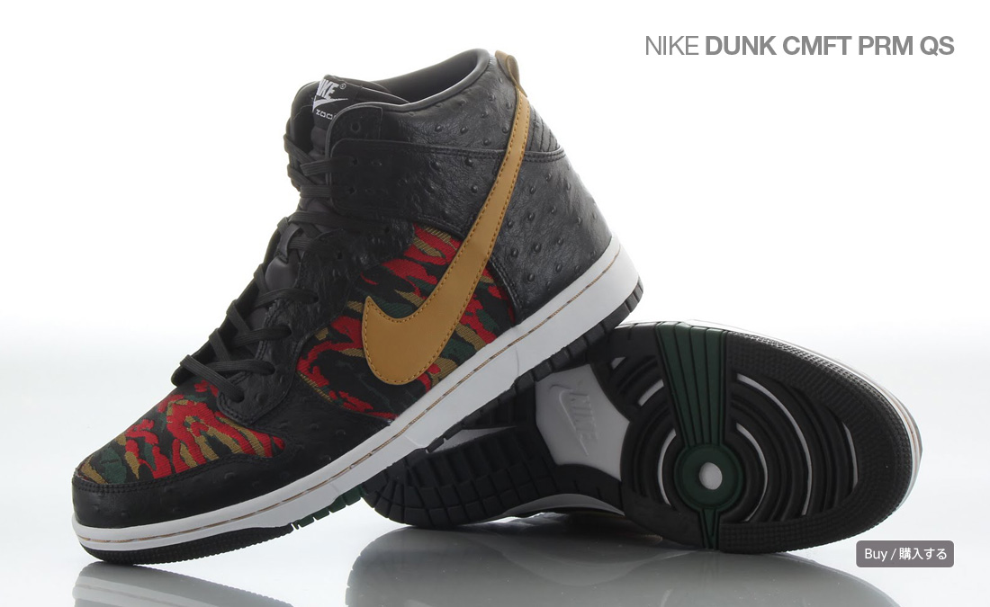 outlet store 49e16 efae5 Nike Zoom Dunk Highs with Ostrich Leather and Camo