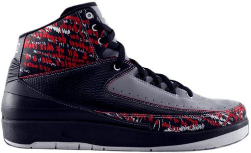 Black Shoes Lp
