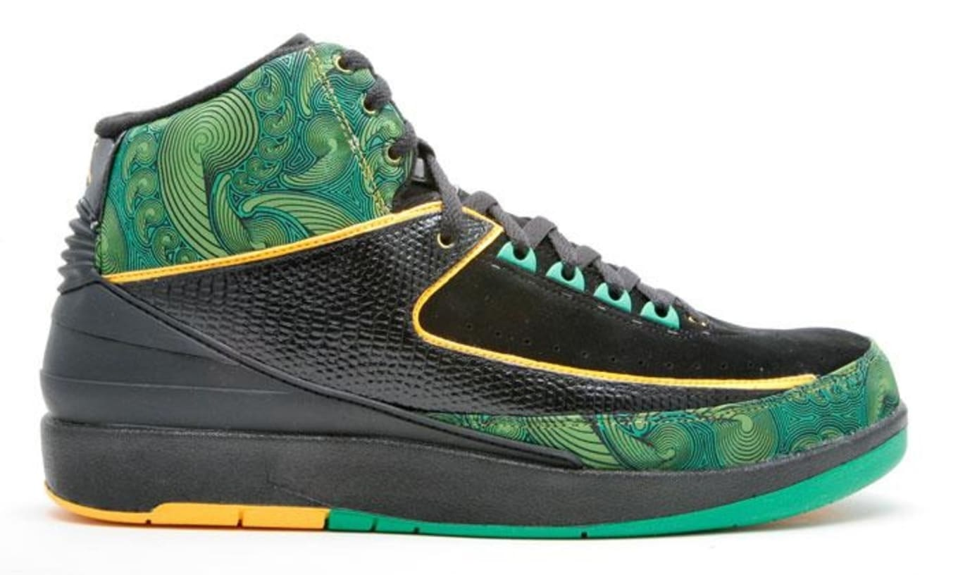7b555a55748 Air Jordan 2 Retro Price Guide | Sole Collector