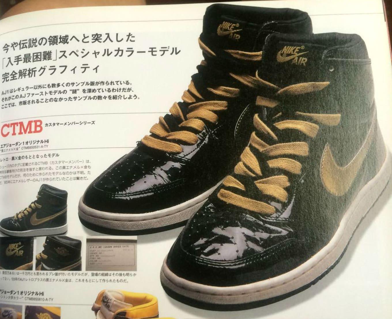 Air Jordan Samples Eventually Released  0baf85b2e
