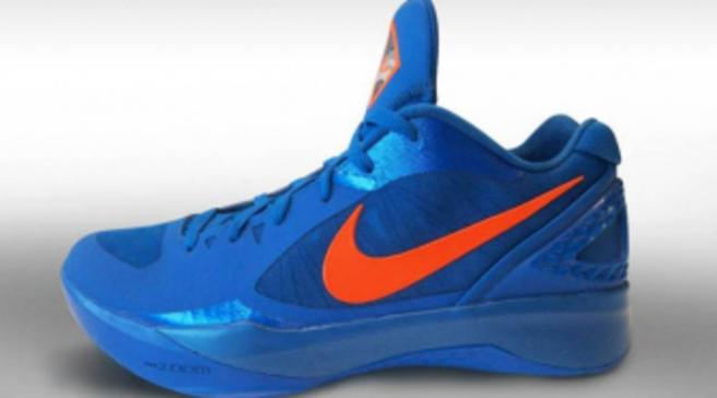 timeless design e0f22 fdc50 Nike Zoom Hyperdunk 2011 Low PE Treasure Blue/White-Total Orange ...