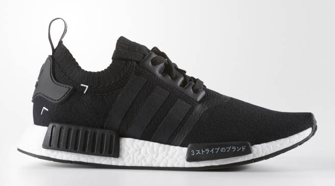 37a8559a7 Three New Adidas NMDs Just Released