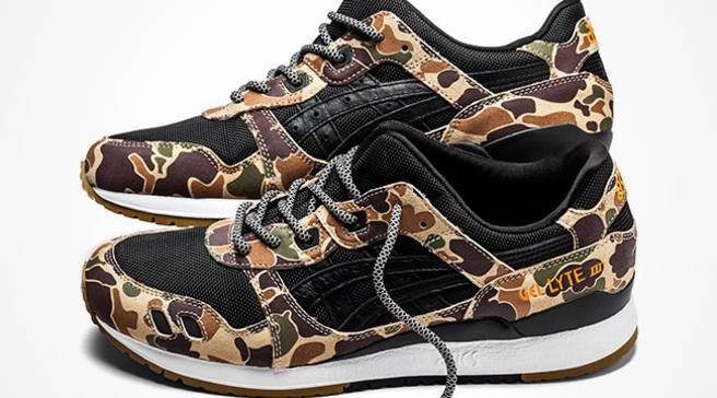 b8b005473584 Atmos Brings Duck Camo to Another Retro