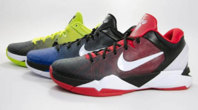 Nike Kobe VII System Fade Option Available on NIKEiD 3e864b8b5