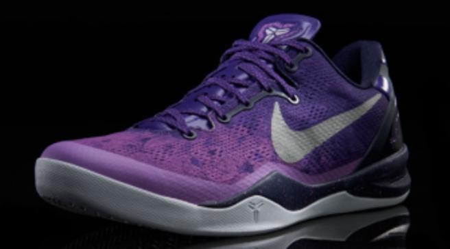 big sale 0679b ae6b3 Nike Kobe 8 System - Court Purple