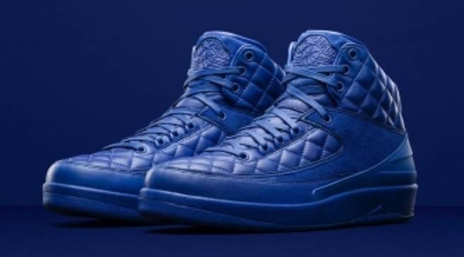 33a0fa3cfbc94a Here s One Way to Get the Just Don x Air Jordan 2