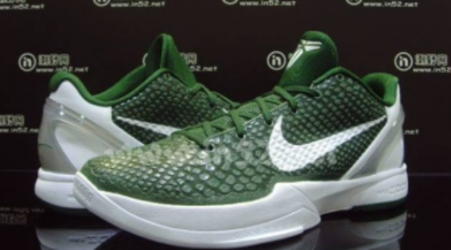 f0fa241b100 Nike Zoom Kobe VI TB - Gorge Green White-Metallic Silver