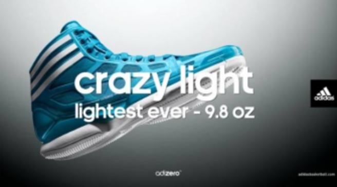 save off 8f667 67390 adidas adiZero Crazy Light - Available Today