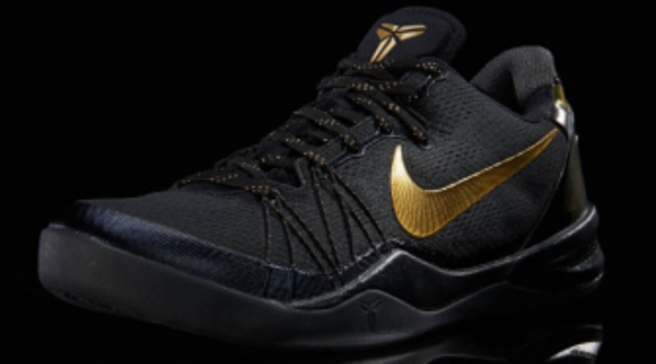 wholesale dealer 6ebaa 41d52 Nike Kobe 8 Elite