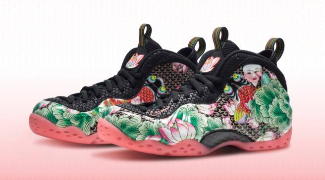 Air Foamposite One PRM AS QS Northern Lights840559 ...