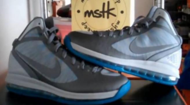 Video  Nike Air Max Hyperdunk 2011 34b3042cf7