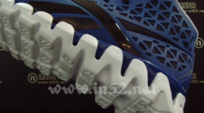 Reebok Zig Slash John Wall - Blue Black White e2b184552
