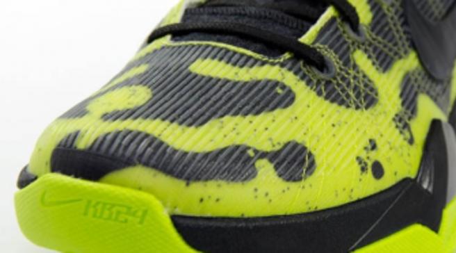 d77b0a3915e8 Nike Kobe VII System