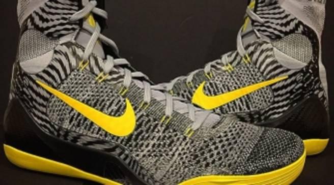 15aea45895f Nike Kobe 9 Elite