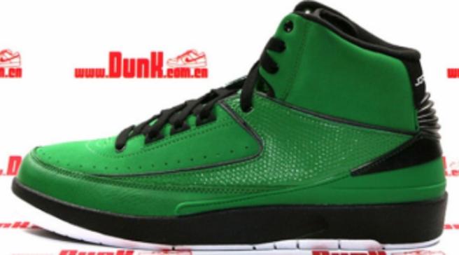 finest selection d40b6 64fd0 Air Jordan 2 Retro  Candy  Pack