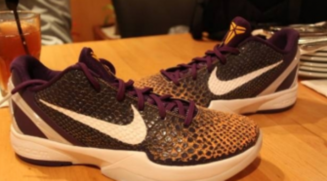 best service d9b23 6a852 Nike Zoom Kobe VI -