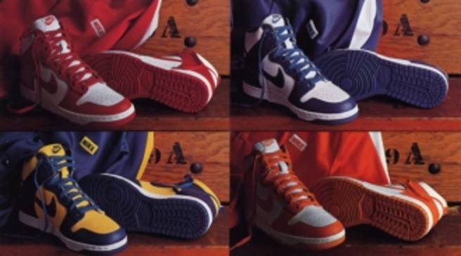 ddf8d7939571 A Brief History of The  Be True To Your School  Nike Dunk Series