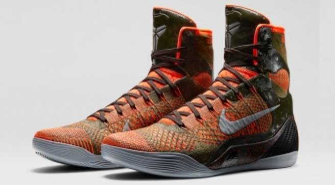 69a837aec40 An Official Look at the Nike Kobe 9 Elite