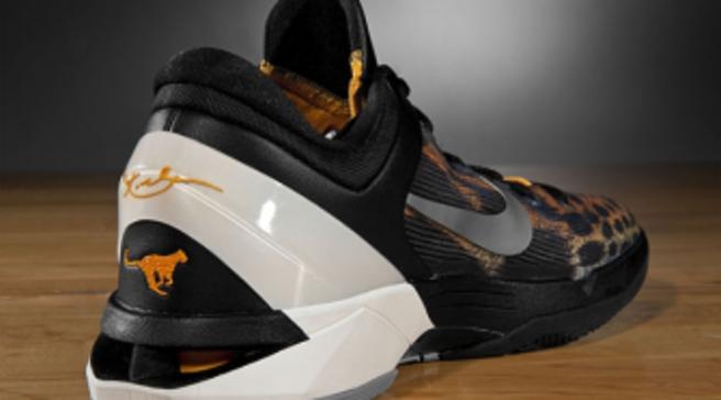 Nike Kobe VII - Cheetah 2448f1f81