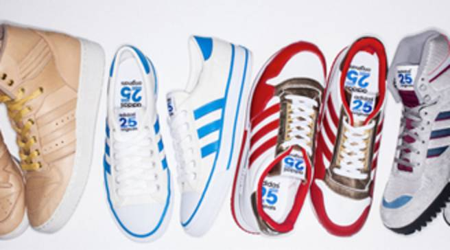 buy popular 5475b b8f9c Nigo x adidas | Sole Collector