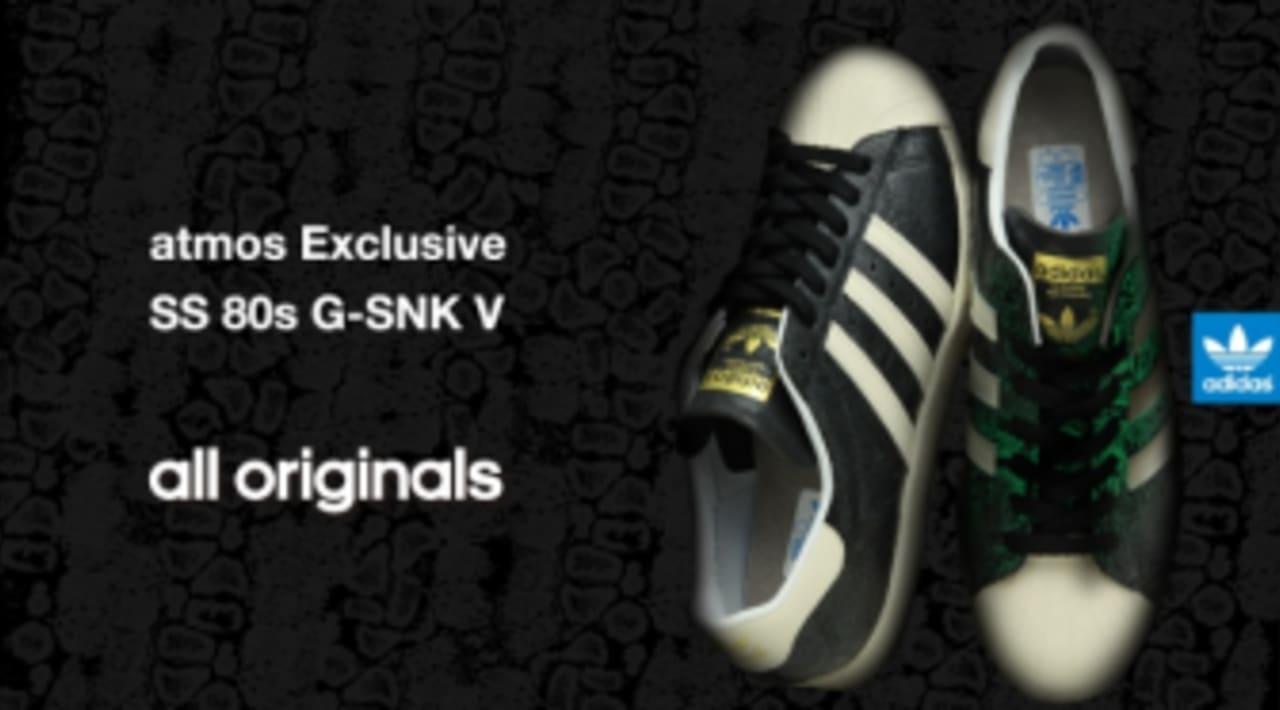 adidas superstar g-snk