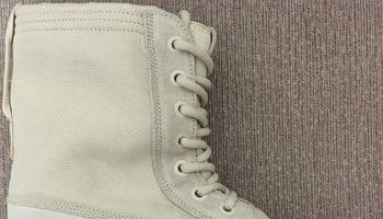 adidas Yeezy 950 Peyote