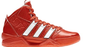 new products 2fa6f 553f5 adidas adiPower Howard 2 EngineWhite-Gold