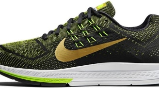 Nike Air Zoom Structure 18 Modern Gold Rush