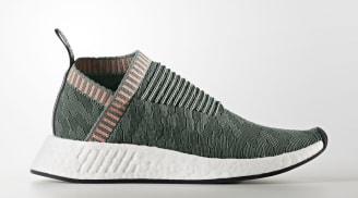 "adidas NMD_CS2 ""Tactile Green"""