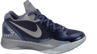 Nike Zoom Hyperdunk 2011 Low PE Midnight Navy/Metallic Silver-Cool Grey