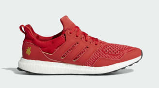 "Eddie Huang x Adidas Ultra Boost ""CNY"""