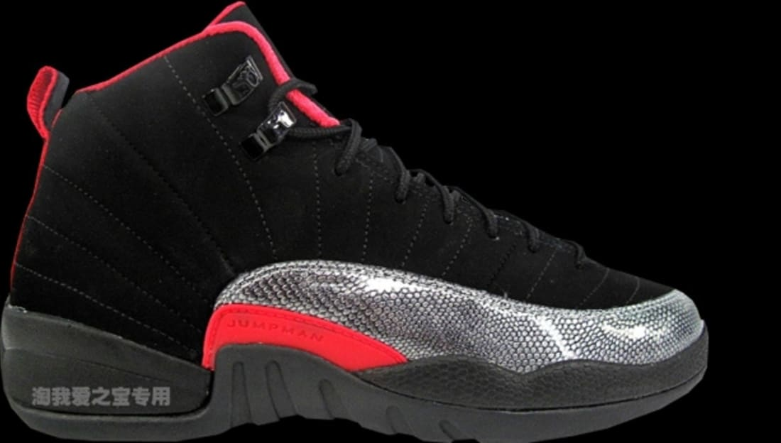 Girls Air Jordan 12 Retro GS Black/Siren Red
