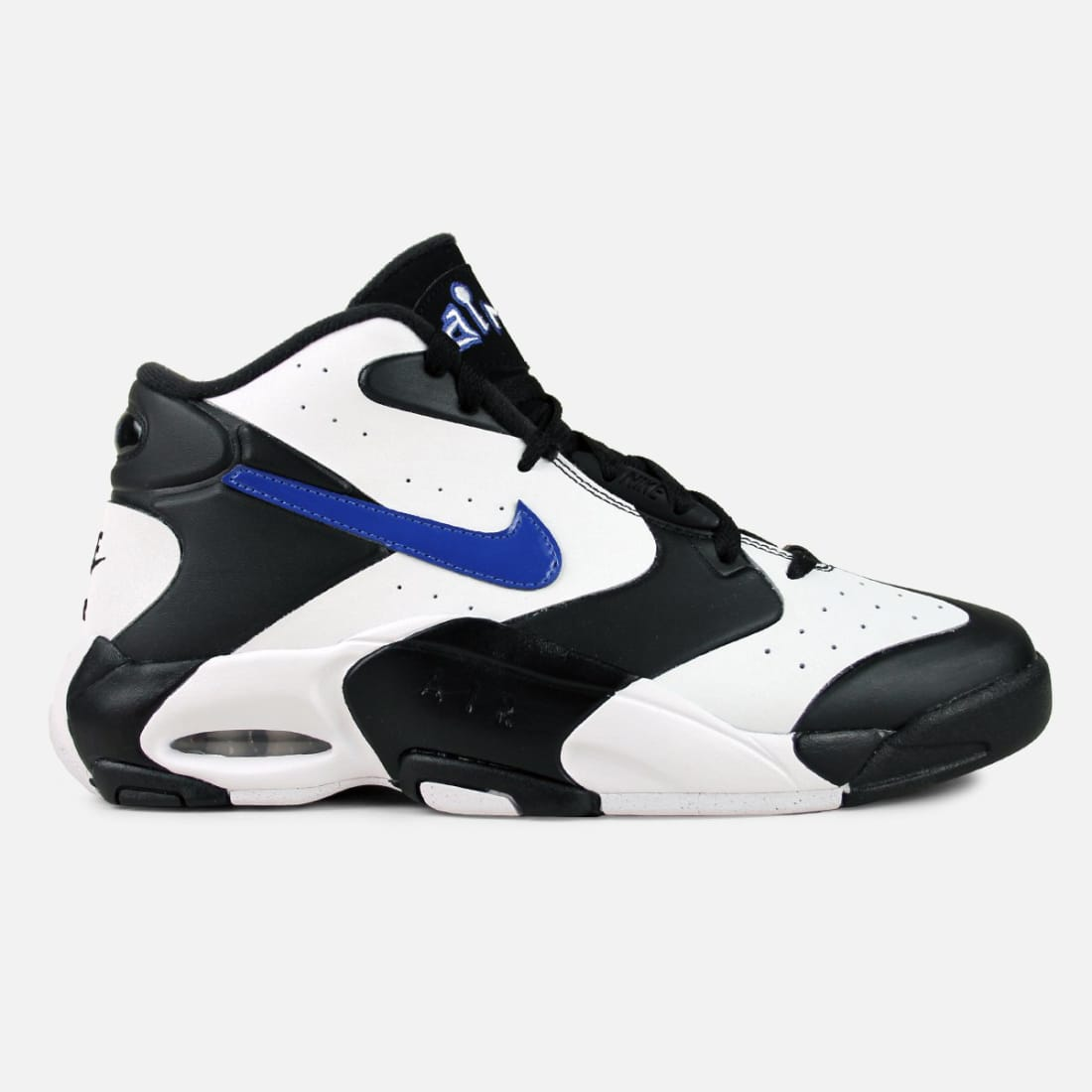 Nike Air Up | Nike | Sole Collector
