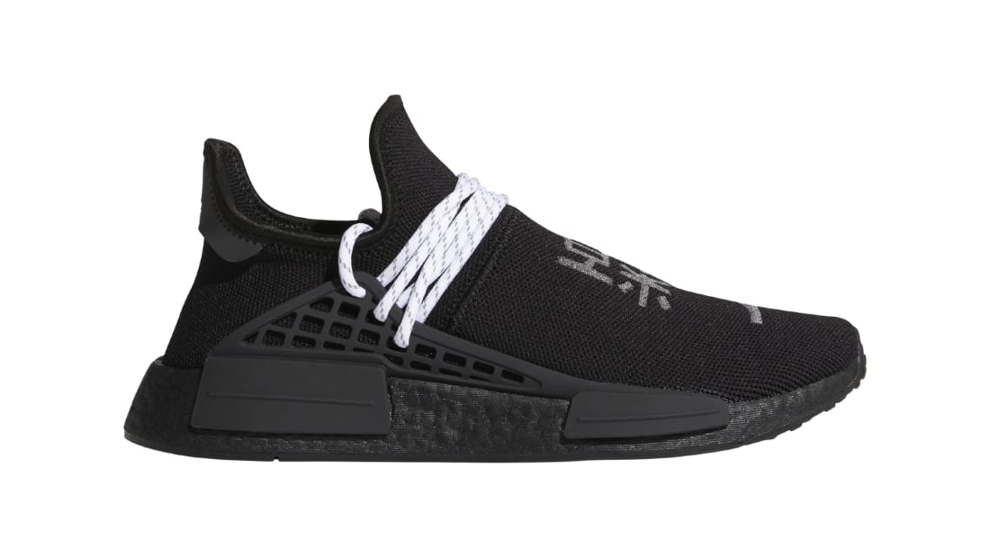 Pharrell x Adidas NMD Hu Core Black/Core Black/Core Black