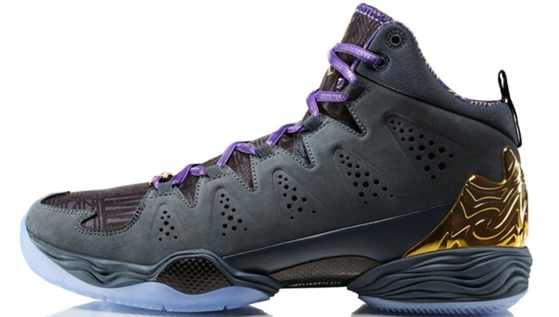 Jordan Melo M10 BHM Dark Magnet Grey/Metallic Gold-Black-Court Purple