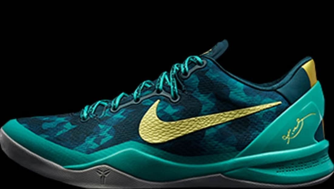 new style ce145 e852f Nike Kobe 8 System+ Sport Pack Supernatural Atomic Teal